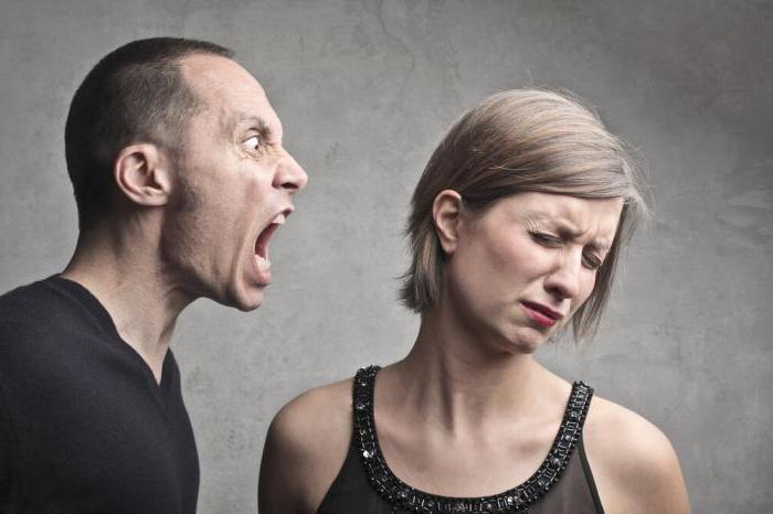 9 вещей, из-за которых мужчина может перестать уважать женщину