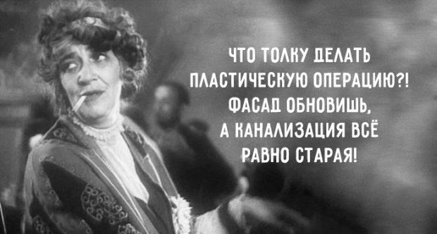 «Женщины — это не слабый пол, слабый пол — это гнилые доски»: цитаты Фаины Раневской